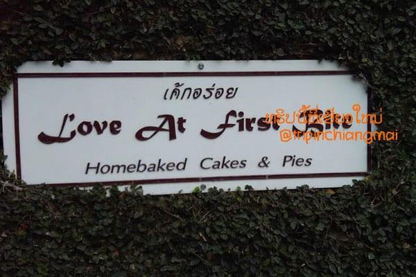 ร้านขนมเค้ก Love at First Bite เชียงใหม่