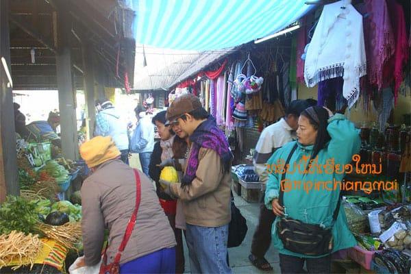 ตลาดยามเช้าที่หน้าสถานีเกษตรอ่างขาง