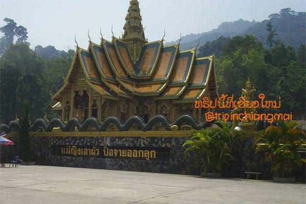 พระวิหารหลังใหม่วัดพระพุทธบาทสี่รอย ต.สะลวง อ.แม่ริม จ.เชียงใหม่