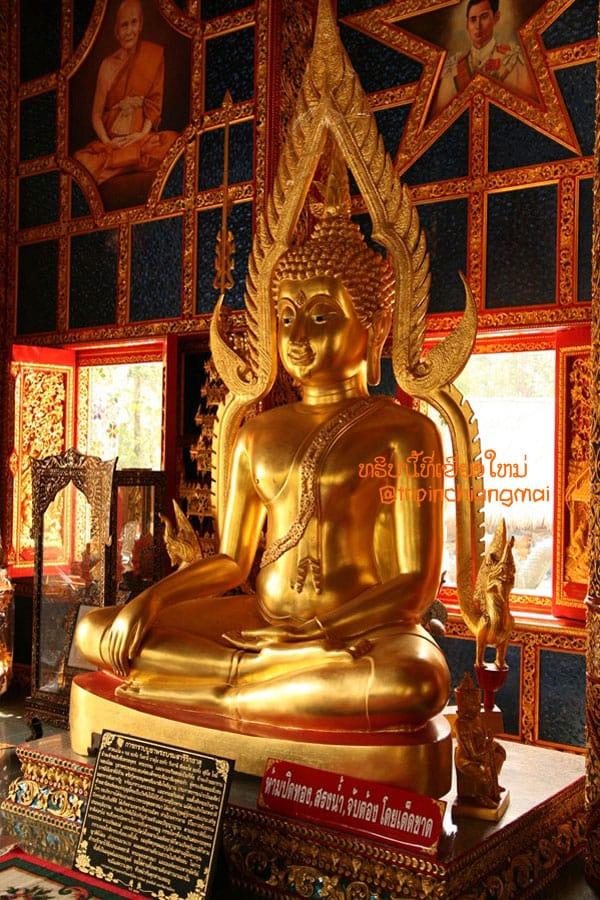 prabat4-temple-10
