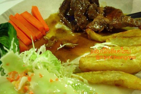 brownie-steak-18