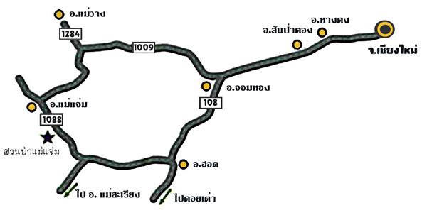 แผนที่สวนป่าแม่แจ่ม ม.3 ต.กองแขก อ.แม่แจ่ม จ.เชียงใหม่ 50270