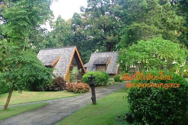 บ้านพักโซน A สวนป่าแม่แจ่ม