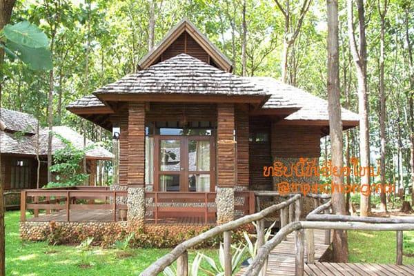 บ้านพักโซน B สวนป่าแม่แจ่ม