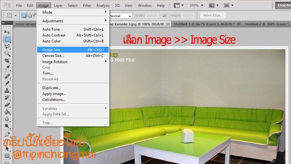 resize-images-b-03