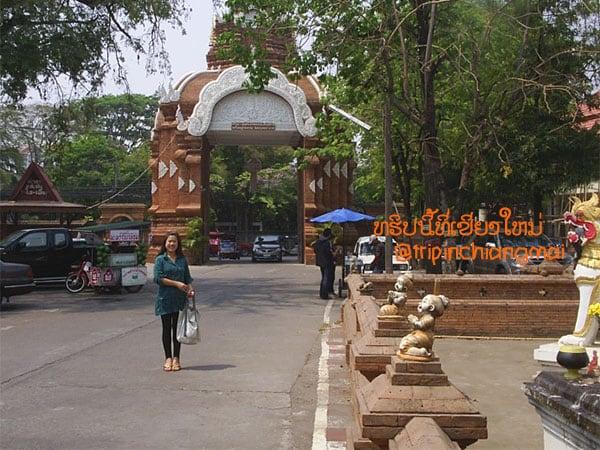 wat-chaimongkol
