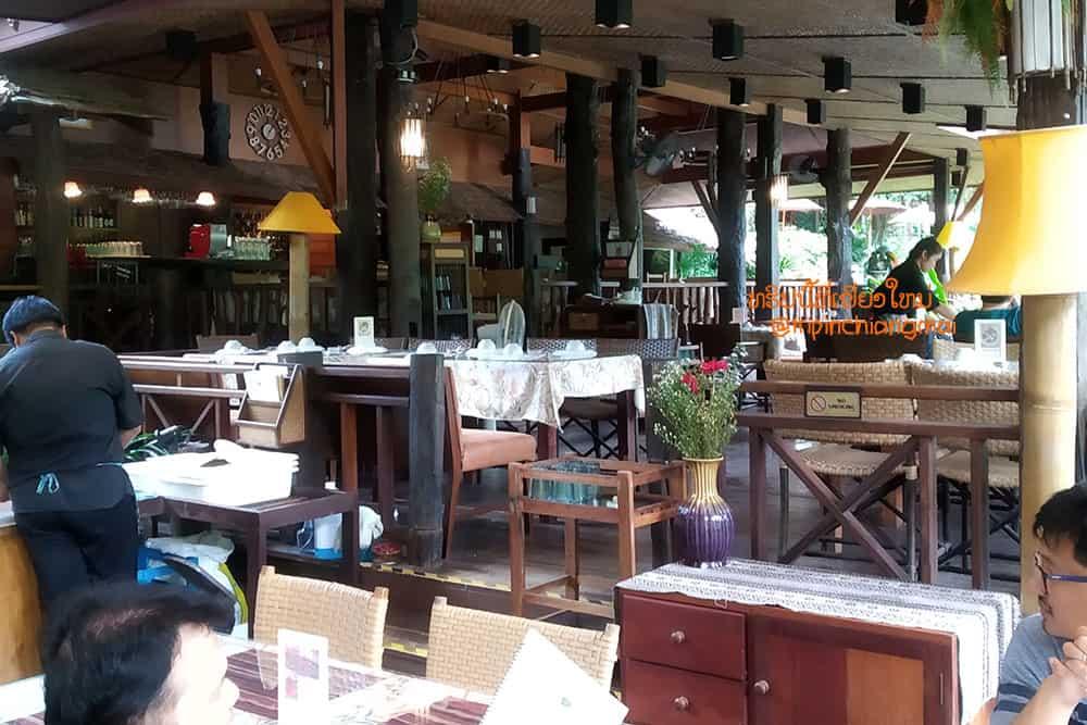 ร้านอาหารโป่งแยง แอ่งดอย