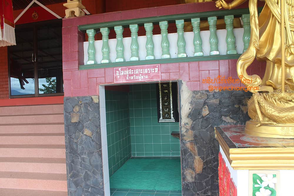 มหาวิหารจีน วัดห้วยบง