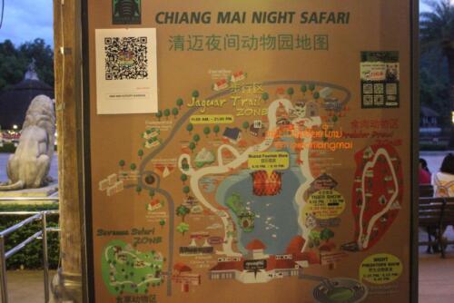 chiangmainightsafari-24