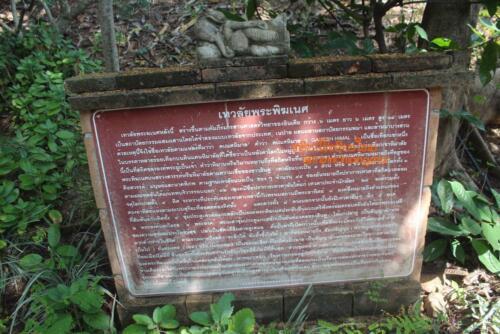 ganesh-himal-12