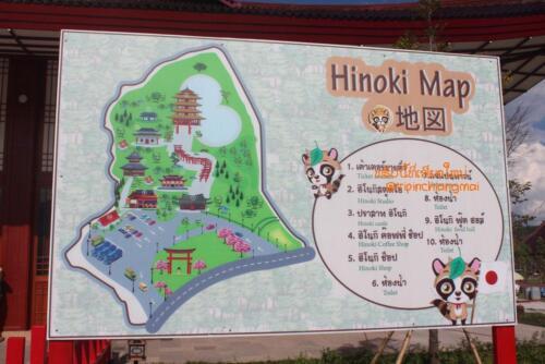 hinoki-land-12