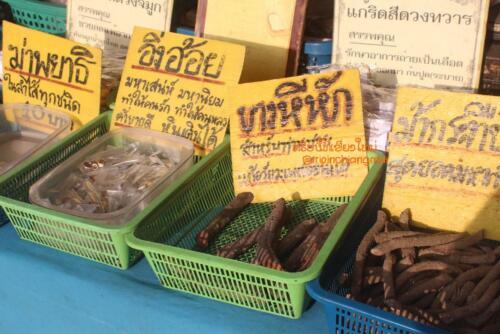 market-cow-sanpatong-28