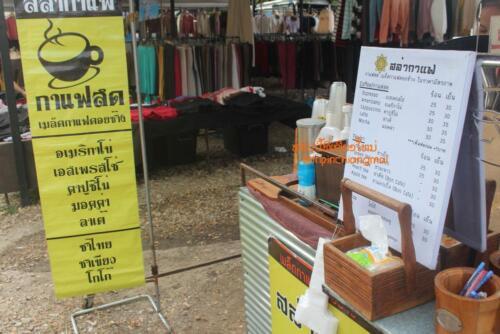 market-cow-sanpatong-64
