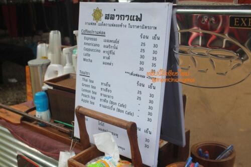 market-cow-sanpatong-65