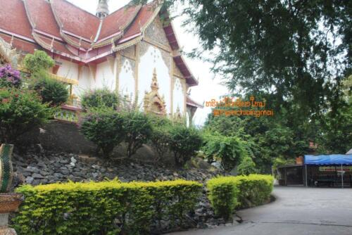 wat-phra-that-doi-saket-47