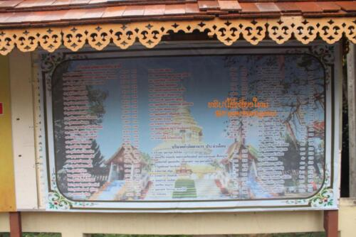 wat-phra-that-doi-saket-53