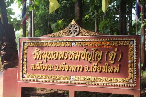 watthummuangna-13
