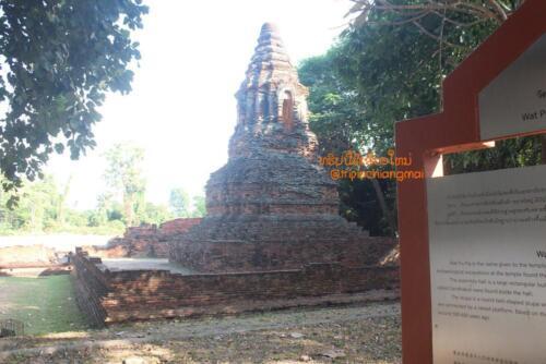 wiang-khumkam-129