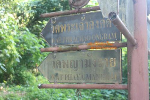 wiang-khumkam-151