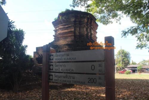 wiang-khumkam-202