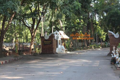 wiang-khumkam-25