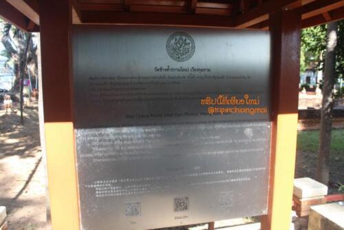 wiang-khumkam-32